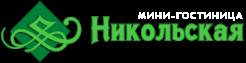 Гостиница Никольская Челябинск