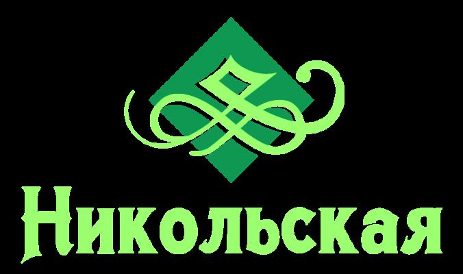 Гостиница никольская г. Челябинск